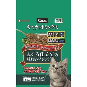 日清ペット キャラットミックス まぐろ仕立ての味わいブレンド 3kg
