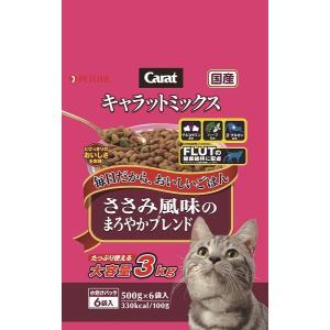 日清ペット キャラットミックス ささみ風味のまろやかブレンド 3kg