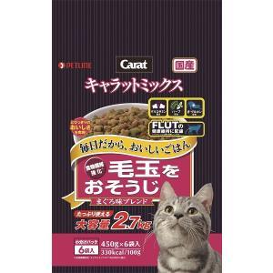 日清ペット キャラットミックス 毛玉をおそうじ 2.7kg