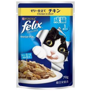 ネスレ フィリックス やわらかグリルパウチ 成猫用ゼリー仕立てチキン 70g