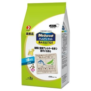 ペットライン メディコート・アレルゲンカット 魚&えんどう豆蛋白 1歳から 成犬用 3kg ACB-32