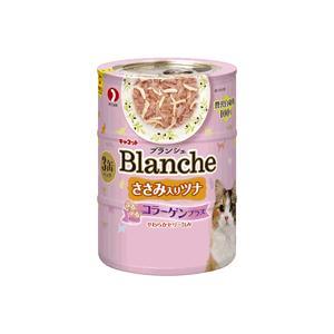ペットライン キャネット ブランシェ ぷるぷるコラーゲンプラス ささみ入りツナ 70g×3缶パック ...