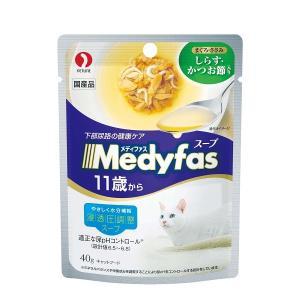 ペットライン メディファススープパウチ 11歳から しらす・かつお節入り 40g MFP-5