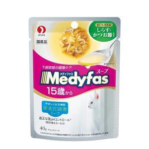 ペットライン メディファススープパウチ 15歳から しらす・かつお節入り 40g MFP-9