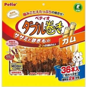 ペティオ ササミ+チキンガムMOGU砂ぎもハード ダブル巻き ガム 36本入
