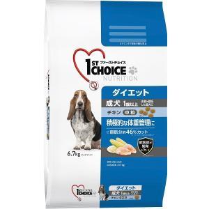 アース ファーストチョイス 成犬 1歳以上 ダイエット中粒 チキン 6.7kg アンディーマーブル