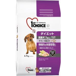 アース ファーストチョイス 高齢犬 7歳以上 ダイエット小粒 チキン 6.7kg アンディーマーブル