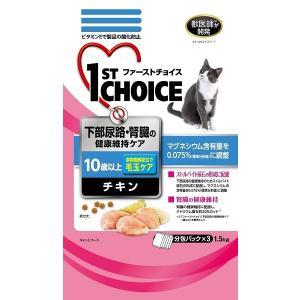 アース ファーストチョイス 高齢猫(10歳以上) 下部尿路・腎臓の健康維持ケア チキン 1.5kg アンディーマーブル