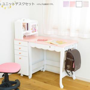 学習机 2点セット 白 ホワイト ピンク パープル コンパクト かわいい ハート 猫脚 鍵付き フォ...