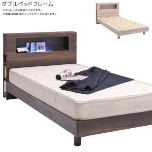 すっきりしたデザインの中にも高級感のある仕上がり こだわりの棚とLED照明 コンセント2口付きの上質...