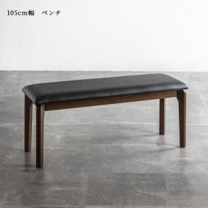 ベンチ ダイニングベンチ 幅105cmダイニング チェア 2人掛け 食卓ベンチ 食卓椅子 食卓チェア...