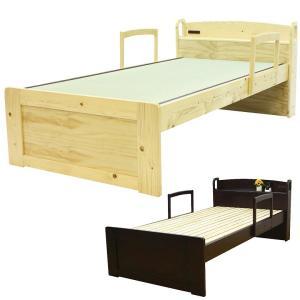 安定した支えの手すりが2本付。ダニや水につよい新草を使用した一枚敷畳ベッド。手すり5ヶ所移動可。2口...