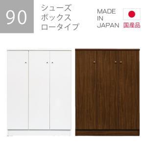 明るくすっきりとしたデザインのホワイト色と木目のシックなブラウン色から選べます。幅75cm、高さ17...