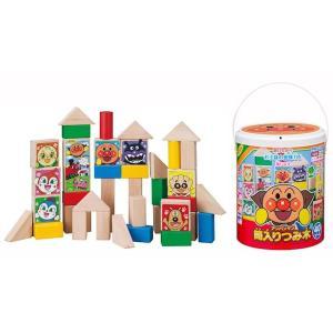 ●アンパンマンの人気キャラクターがプリントされた積み木のセットです。筒入りのパッケージに収納でき、お...