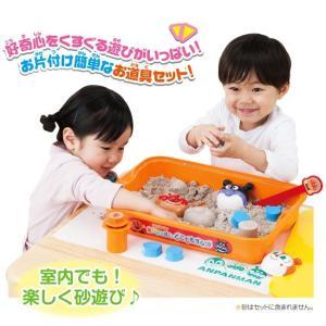 ●室内で砂遊びができる容器がついた砂遊びお道具のセットです。  ●フタ付きなのでお片付け楽々。砂の保...