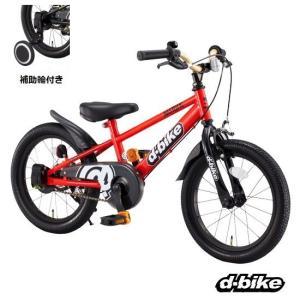D-Bike Master / ディーバイクマスター(16インチ/Red)補助輪付きタイプ【日時指定不可】|anela