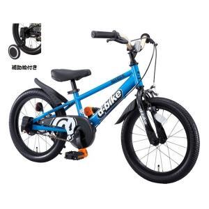 D-Bike Master / ディーバイクマスター(16インチ/シアン)補助輪付きタイプ【日時指定不可】|anela