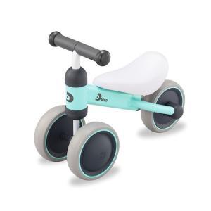 三輪車:dbikemini  ディーバイクミニ ミント ブルー|anela