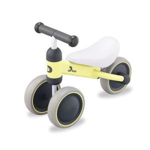 三輪車:dbikemini  ディーバイクミニ フロスト イエロー|anela