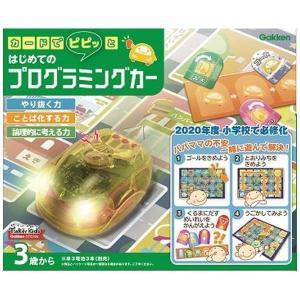 就学前のお子さまが気軽に楽しくプログラミングの世界に触れられるよう、カードをピピッとかざすだけの簡単...
