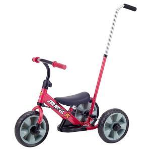 カジキリ押手棒付き三輪車、普通の三輪車、ランニングバイクと、パーツの簡単な着脱で1台3役でお楽しみい...