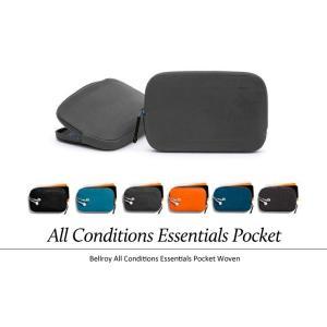 All Conditions Essentials Pocketは耐水性も備えた、究極のトラベルウォ...