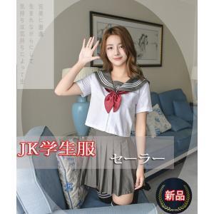 ★3点セット  1.セーラー上着  2.スカート 3.リボン  ◆ カーディガンサイズ:S/M/L/...