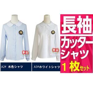 ★1点セット  ◆セット内容:半袖シャツ  ◆ カーディガンサイズ:S/M/L/XL/XXL/3XL...