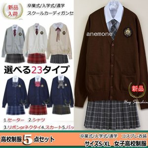 女の子スーツ 上下セット 卒業式 入学式 プリーツスカートス...