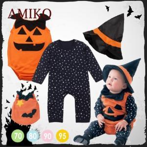子供用 コスプレ衣装 ハロウィン 3点セット かぼちゃ 仮装 新生児 キッズ コスチューム ベビー オールインワン 赤ちゃん 70-95cm|anemo