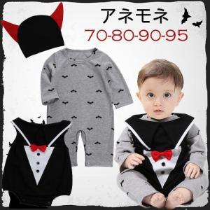 子供用 コスプレ衣装 ハロウィン 3点セット かぼちゃ 小悪魔 仮装 新生児 キッズ コスチューム ベビー オールインワン 赤ちゃん 70-95cm|anemo