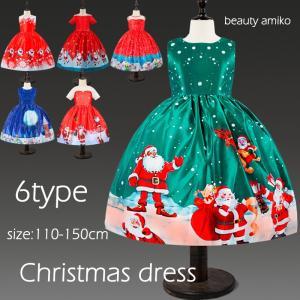 クリスマス 子供 ドレス サンタ ワンピース プレゼント キッズドレス パーティー ドレス サンタコスチューム 仮装 女の子|anemo