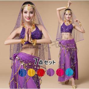 ベリーダンススパンコールダンス衣装 パーティードレス 7点セット コスチューム レッスン着 ヒップスカーフ 文化祭 アラビアン衣装 ダンス衣装 仮装|anemo