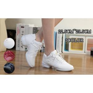 ダンスシューズ レディースシューズ ダンス靴 歩きやすい スニーカー ヒップホップ ダイエット ジャズ エアロビクス 通気性 2019新作 大きいサイズ|anemo