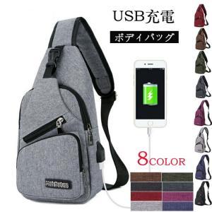 ショルダーバッグ ボディバッグ バッグ かばん 斜め掛け メンズ USB 充電 モバイルバッテリー|anemo