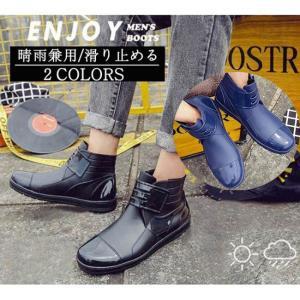 2color!韓国レインブーツ rainboots メンズ レインシューズ 靴 防水 おしゃれ 梅雨 雨の日 かっこいい 紳士靴 anemo