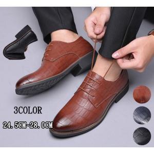 ビジネスシューズ メンズ フォーマル メンズシューズ レザーシューズ ビジネス サドルシューズ 歩きやすい 疲れない 紳士靴 靴 仕事用 レザー 通勤 anemo