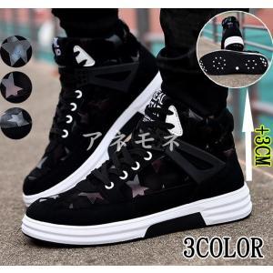 シューズ メンズ スニーカー 靴 メンズ靴 カジュアルシューズ ブーツ ハイカット おしゃれ 紳士 紳士靴 歩きやすい キャンバススニーカー ズック靴 anemo