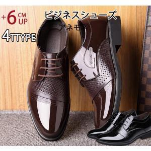 メンズ ビジネスシューズ ドライビングシューズ ローファー スリッポン 紳士 靴 履き脱ぎやすい カジュアル シューズ メンズ 大きいサイズ シュー anemo