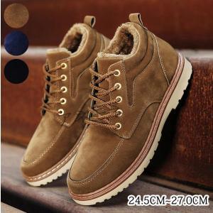 3color!ムートンブーツ スリッポンメンズシューズ/ 紳士靴  韓国 ブーツ メンズ 靴 スノーブーツ チャッカブーツ かっこいい anemo