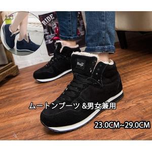 2color!ムートンブーツ スリッポンメンズシューズ/ 紳士靴  韓国 ブーツ メンズ 靴 スノーブーツ チャッカブーツ スニーカー 男女兼用 anemo