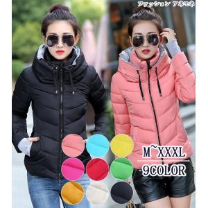 中綿コート レディース ジャケット 大きいサイズ aライン フード スタンドカラー 無地 シンプル キルティング コート アウター 暖かい|anemo