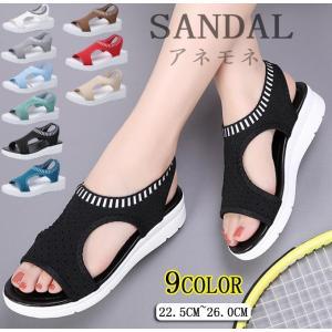 サンダル レディース スポーツサンダル 厚底 スポサン フラット スニーカーサンダル 夏 歩きやすい コンフォートサンダル 新作 カジュアル レディース靴 sandal|anemo