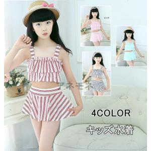 水着 キッズ水着 キッズ ワンピース 韓国ファション スカート かわいい 夏物  女の子 女児 スイミング水着 海 フリル 2点セット anemo