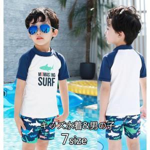 上下セット 水着 子供 男の子 子ども 男児 みずぎ ボーイ ジュニア スクール水着 キッズ水着 水泳 サーフパンツ 新品 人気 プール 温泉用 anemo