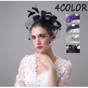4color!花嫁 ブライダル用 ヘアアクセサリー 帽子 二次会 ヘッドドレス 結婚式 パーティーハット 髪飾り ウエディングハット 披露宴 ミニハット|anemo