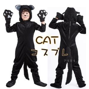 キッズコス コスチューム 子供用 女の子 男の子  猫 ネコ 動物 ハロウィン  コスプレ衣装 キッズ|anemo