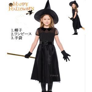 コスプレ 子ども コスチューム 魔女 ワンピース 衣装 仮装 可愛い ジュニア キッズ ハロウィン 子供用 cosplay 女の子 3点セット|anemo