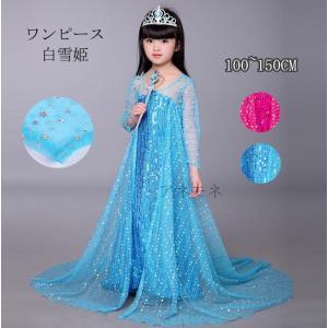 白雪姫  キッズワンピース  プリンセス 子供用 ドレス キッズコスプレ  コスチュームドレス かわいい  ハロウィン お嬢様 |anemo