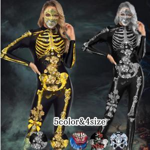 ハロウィン衣装 コスプレ スカル 骸骨 コスチューム 鬼 お化け 女性用  レディース ワンピース Halloween パーティー|anemo